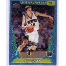 Pau Gasol RC 2001-02 Topps Chrome #131 Lakers, Bulls