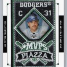 Mike Piazza HOF 2003 Upper Deck Patch Collection MVPs Patches #MVP-18  Dodgers, Mets
