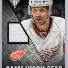 Nicklas Lidstrom 2013-14 Panini Titanium Game-Worn Gear #GG-NL Red Wings Jersey