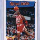 Michael Jordan 1991-92 NBA Hoops Slam Dunk Champion #IV Bulls HOF