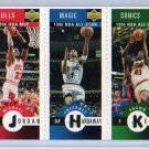 Michael Jordan 1995-96 UD Collectors Choice Mini #60 Bulls HOF Hardaway HOF, Kemp HOF