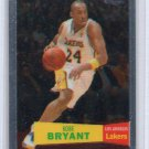 Kobe Bryant 2007-08 Topps Chrome 1957-58 Style #24 Lakers