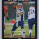 Tom Brady Refractor 2007 Topps Chrome Refractor #TC6 Patriots