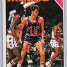 Phil Jackson 1975-76 Topps #111 Bulls, Lakers, Knicks HOF