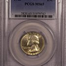 1946 Washington Quarter PCGS MS65