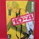10-4 #1 Manga Japanese / HASHIBA Maki