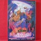 Ah My Goddess #2 Full Color Manga Japanese / Kosuke Fujishima
