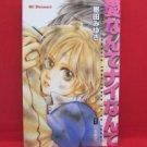 Ai Nante Nai Nante Manga Japanese /