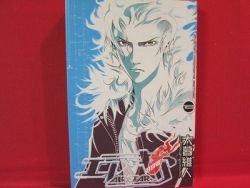 AIR GEAR #18 Manga Japanese / Oh! Great