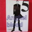 Anghel Blood #5 Manga Japanese / Shoko Konami