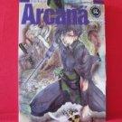 Arcana #14 Ninjas Manga Anthology Japanese