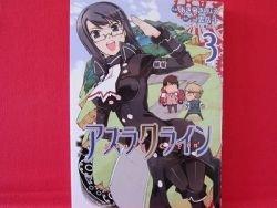 Asura Cryin' #3 Manga Japanese / Ryo Kakizuki, Gakuto Mikumo