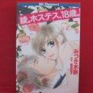 Aya. Hostess, 18-Sai #7 Manga Japanese / MIZUKI Mio