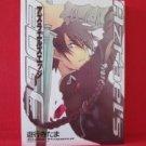 Azrael's EDGE Manga Japanese / Tama Yugyoji