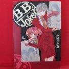 B.B. Joker #1 Manga Japanese / NIZAKANA