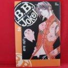 B.B. Joker #2 Manga Japanese / NIZAKANA