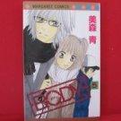 B.O.D.Y. #5 Manga Japanese / MIMORI Ao