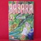 Basara #5 Manga Japanese / TAMURA Yumi