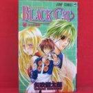 Black Cat #6 Manga Japanese / YABUKI Kentaro