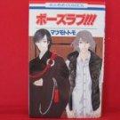 Bozu Love!! Manga Japanese / MATSUMOTO Tomo