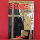 Bronze #10 Manga Japanese / OZAKI Minami