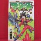Bullet #2 Manga Japanese / MIYOSHI Yuuki