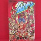 Butsu Zone #3 Manga Japanese / TAKEI Hiroyuki