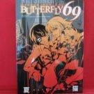 Butterfly 69 Manga Japanese / NATSUNEKO