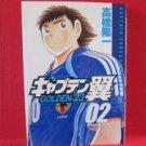 Captain Tsubasa Golden-23 #2 Manga Japanese / TAKAHASHI Yoichi
