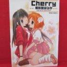 Cherry Manga Japanese / OGATAYA Haruka