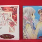 Chobits #2 First Edition w/Sumomo cell phone charms Manga Japanese CLAMP