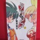 Corpse Princess #2 Manga Japanese / RUEN Rouga