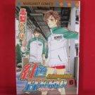 Crimson Hero #6 Manga Japanese / TAKANASHI Mitsuba