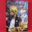 Cristo Jougan no Messiah Manga Japanese / SORANO Kairi