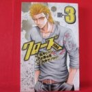 CROWS ZERO #3 Manga Japanese / Hiroshi Takahashi, NAITO Kenichiro, MUTOU Shougo