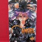 D N Angel #5 Manga Japanese / SUGISAKI Yukiru