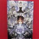 D.Gray-man #10 Manga Japanese / HOSHINO Katsura