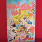 Da Da Da:UFO Baby #6 Manga Japanese / KAWAMURA Mika