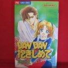 Dandan Dakishimete Manga Japanese / TAKADA Rie