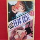 Dear Boys #23 Manga Japanese / YAGAMI Hiroki