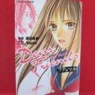Dear Friends: Rina & Maki Manga Japanese / WATANABE Ayu, YOSHI
