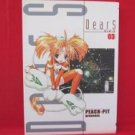 DearS #3 Manga Japanese / PEACH-PIT
