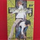 Death Note #5 Manga Japanese / OHBA Tsugumi, OBATA Takeshi