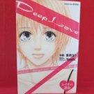 Deep Love: Reina no Unmei Manga Japanese / YOSHI, YOSHII Yuu