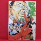 Dokibagu Manga Japanese / SHIBATA Ami