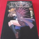 Epee Luge #1 Manga Japanese / Ray Omishi