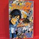 Eyeshield 21 #11 Manga Japanese / Riichiro Inagaki, Yusuke Murata
