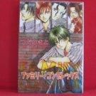 Family Complex Manga Japanese / TSUDA Mikiyo