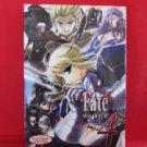 Fate/stay night Anthology Game Comic #4 Manga Japanese