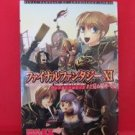 Final Fantasy XI Anthology Comic To the place where we've not ever seen #3 Manga Japanese